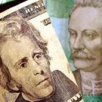 Валюта депозита: какие вклады будут выгодны в 2012 году