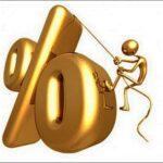 Кредиты и депозиты в Украине подешевеют